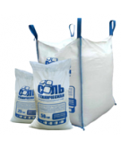 Соль техническая ГАЛИТ (помол № 3) (до -15ºС)