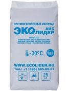 ЭКОЛИДЕР АЙС (25 кг) эффективен до -30ºС