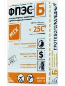 ФПЭС марка-Б, (25 кг) эффективен до -25ºС